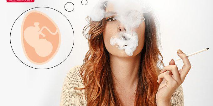Вред курения табачных изделий электронные сигареты оптом челябинск
